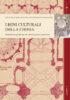 Copertina del libro I beni culturali della Chiesa