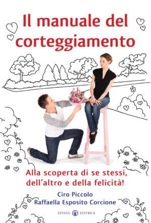 Copertina del libro Il manuale del corteggiamento