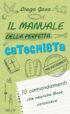 Copertina del libro Il manuale della perfetta catechista