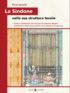 Copertina del libro La Sindone nella sua struttura tessile